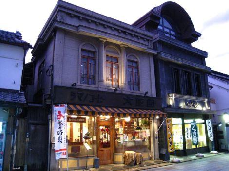 Kurazukuri