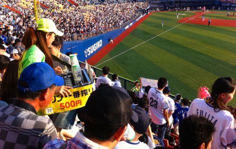 Yokohama baseball